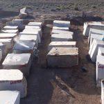 معدن مرمریت لئوپارد