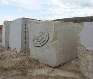 سنگ مرمریت خوی