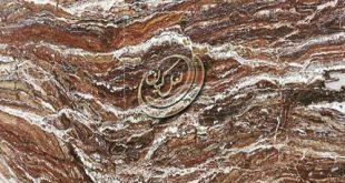 سنگ ترااونیکس قرمز صادراتی