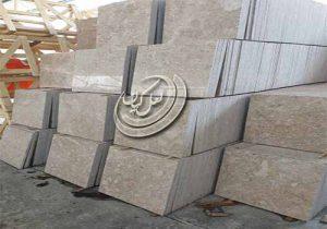 فروش سنگ مرمریت ارزان