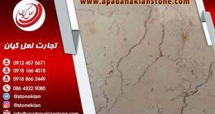 صادرات مرمریت در ایران