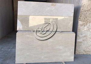 ارزانترین سنگ مرمریت برای کف