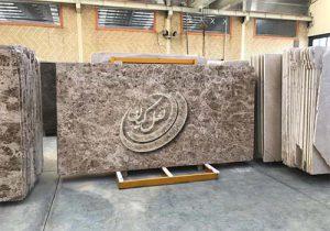 انواع مختلف سنگ مرمریت صادراتی با کیفیت مرغوب
