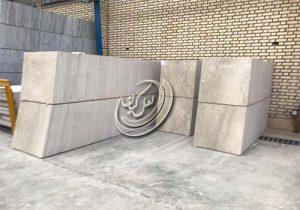 پخش کلی سنگ مرمریت کف در ایران